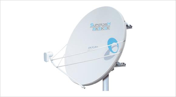 BS・110度CS共聴用アンテナ(2K・4K・8K対応)