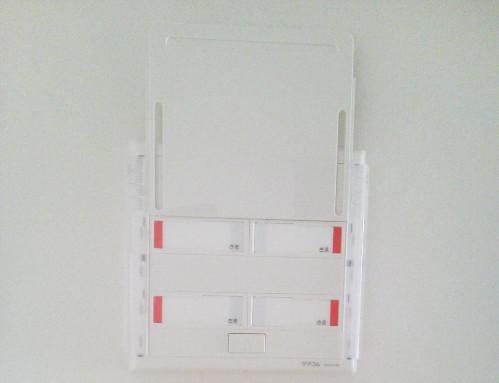 ケアコム4床用集合廊下灯